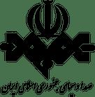 صداوسیمای جمهوری اسلامی ایران