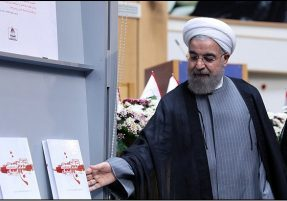 روزشمار وقایع تروریستی ایران-رونمایی-حسن روحانی-ویراستاران-سیدحمید حیدریثانی