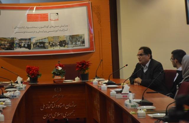 دکتر حسن ذوالفقاری در جشن هفتسالگی «ویراستاران»