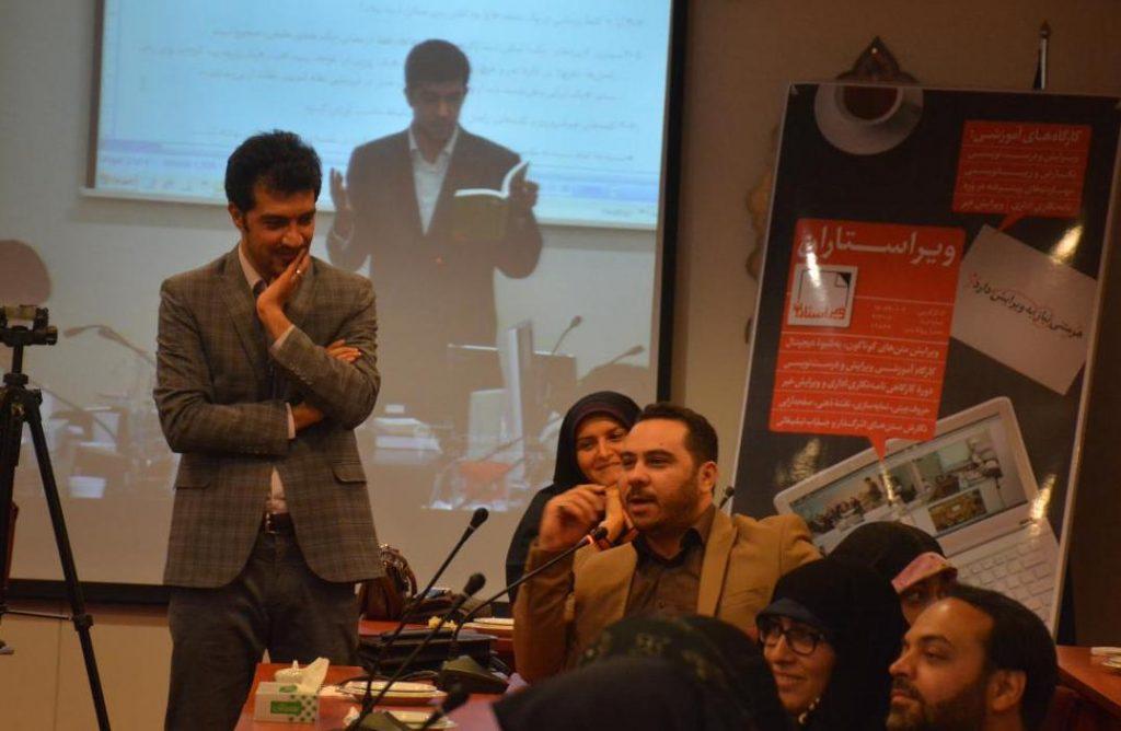 محمدرضا اربابی انجمن مترجمان در هفتسالگی ویراستاران