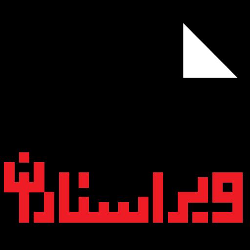 نشان ویراستاران-لوگو ویراستاران