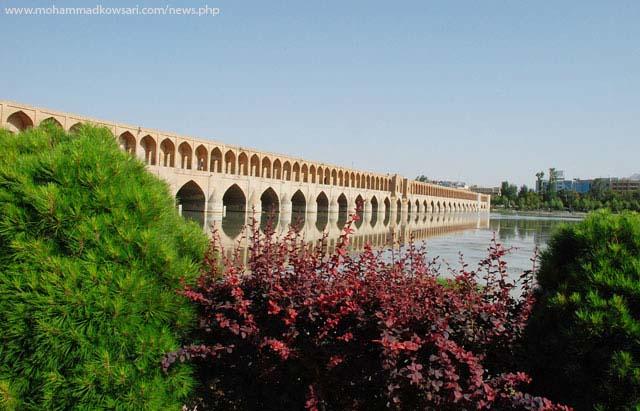 کارگاه ویرایش و درستنویسی اصفهان-ویراستاران