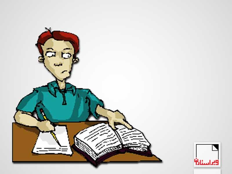 خودکشیِ بعد از تحویل کار!-کتابسازی-ویراسـتاران