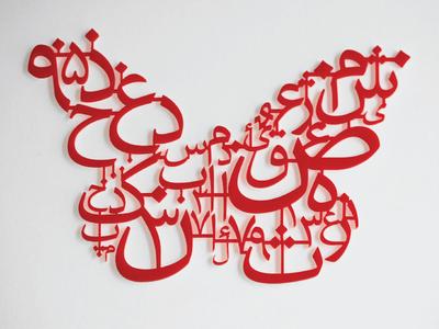 زبان فارسی و کارکردهای تازه آن-ویراستاران