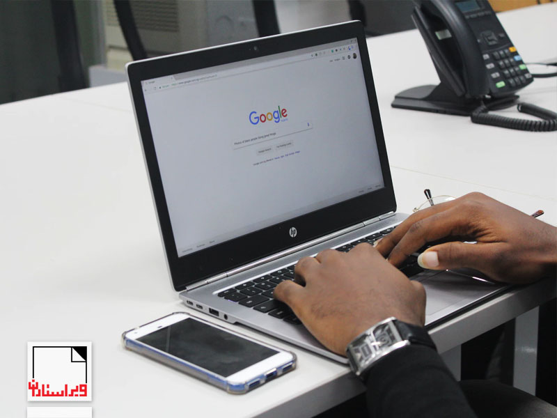 گوگل و فایل صوتی-ویراستاران