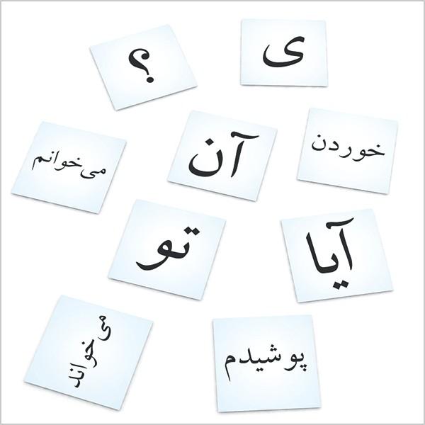 بازی جملهسازی-تمرین نویسندگی-ویراستاران
