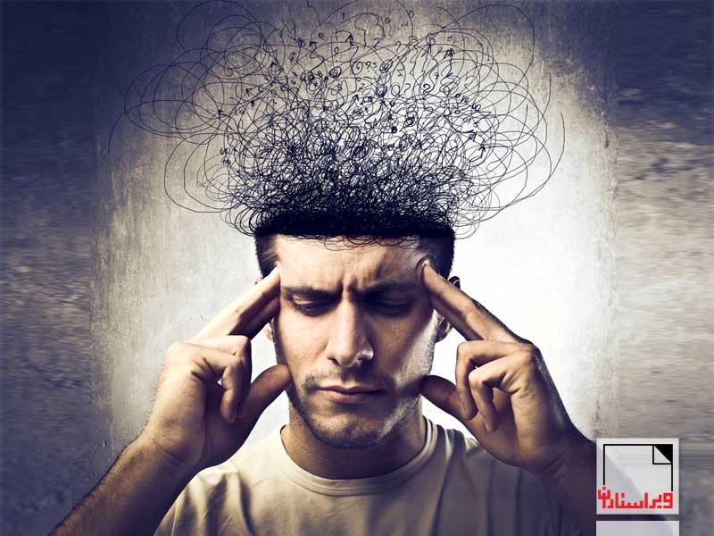 تفکر-اندیشه-توی فکر-توی لک-چه کنم؟-آبان-ابان-ویراسـتاران