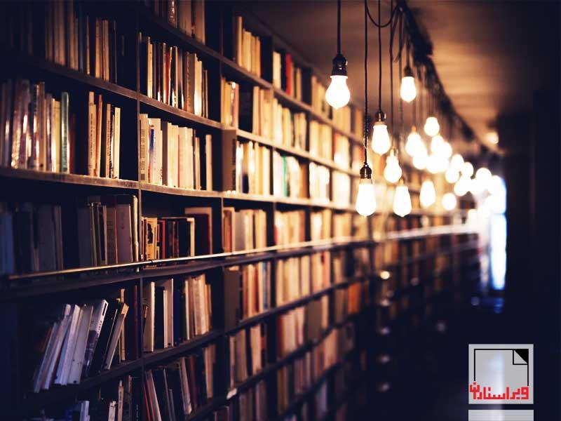 سخنرانی مهدی صالحی درهبیدی در تکانه-ویراستاران-کتابخانه