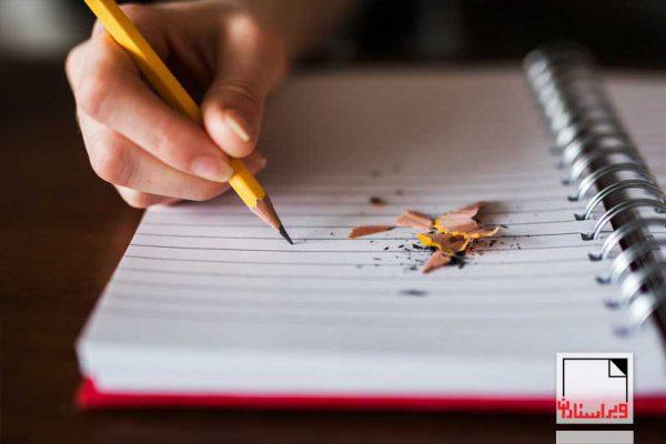 با ترس از نوشتن خداحافظی کنید-ویراستاران-نویسندگی