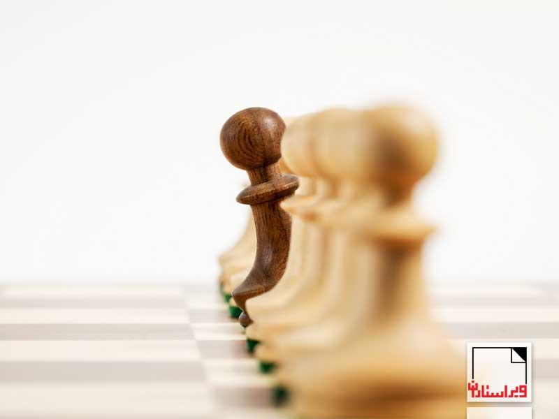 اصل یکدستی-نایکدست-شطرنج-سرباز-صف-بینظمی-نظم-تضاد-ویراستاران
