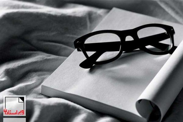 خواندن-نویسندگی-روش نویسندگی-ویراستاران