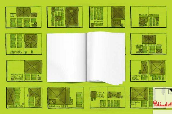 صفحهآرایی-صفحهپردازی-لیاوت-لیوت-ویراستاران