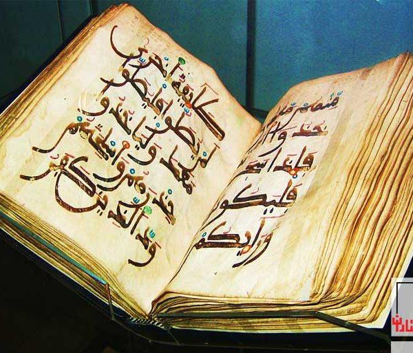 قرآن-ویراستاران