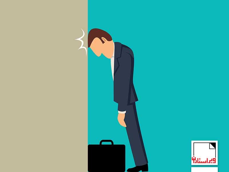 اصول حرفهای ویرایش-ویراستاران