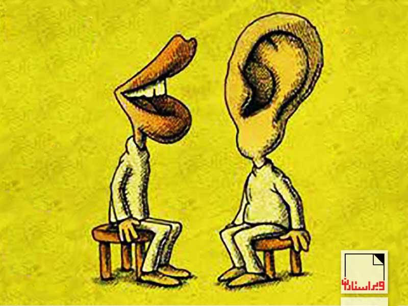 گفتوگو-ویراستاران-دهنبینی