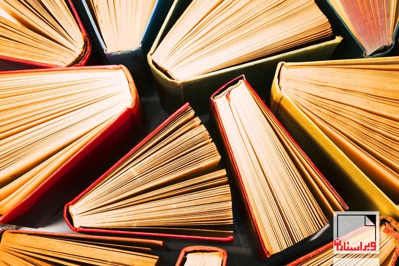 منبع لاتین: با حروف لاتین بنویسیم یا حروف فارسی؟-ویراستاران-کتاب-ارجاعدهی