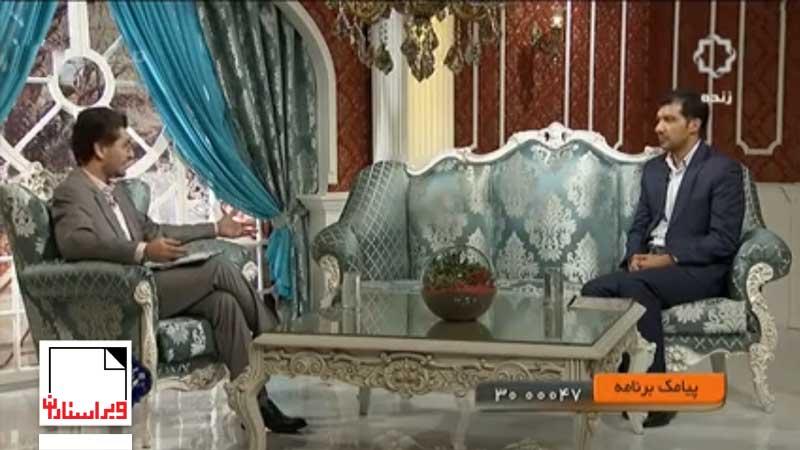 برنامه مهمانخانه-شبکه ۴-شبکه چهار-تلویزیون-صداوسیما-محمدمهدی باقری-امیرحسین مدرسزاده-ویراستاران
