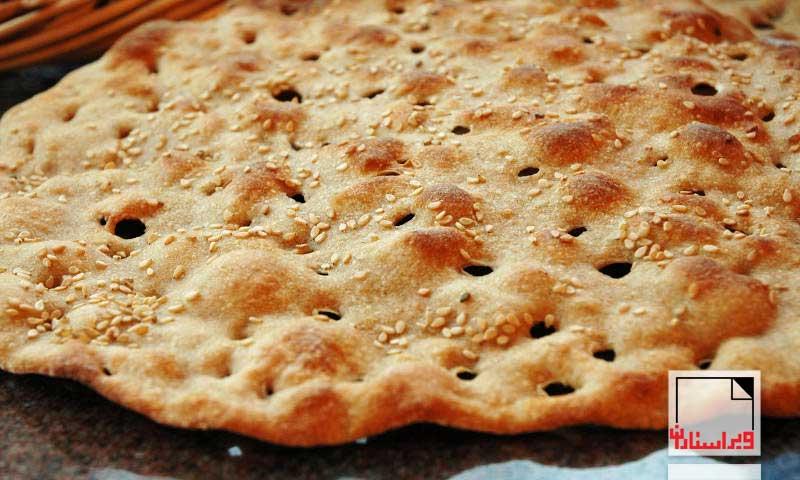 نان کثیف-نان حرمت دارد-ویراستاران