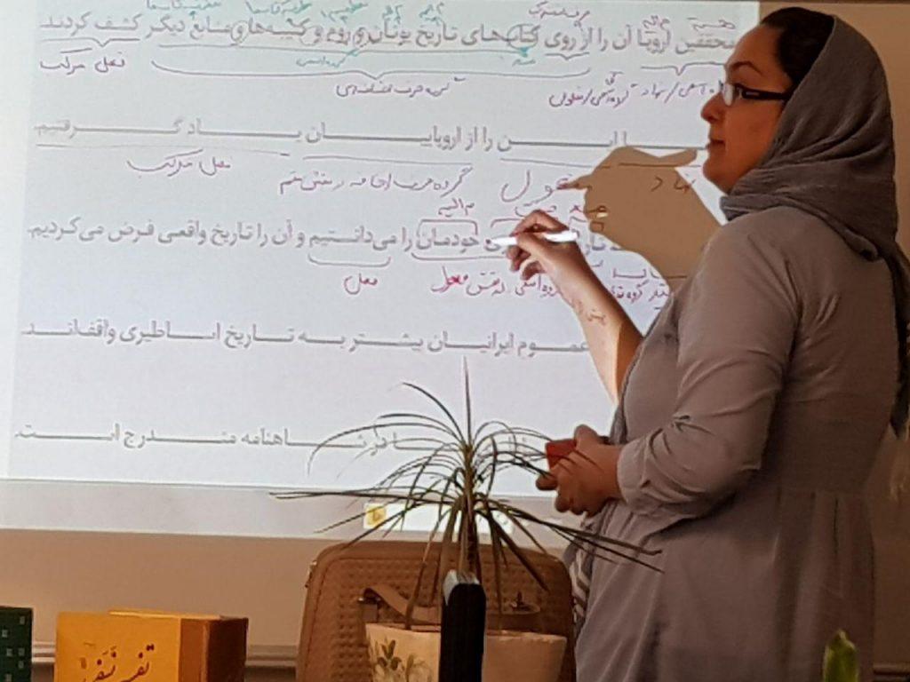 دستورزبان-دستور زبان فارسی-مونا ولیپور-قید