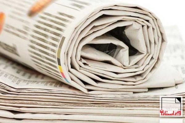 ویراستاری در روزنامه-ویراستاران