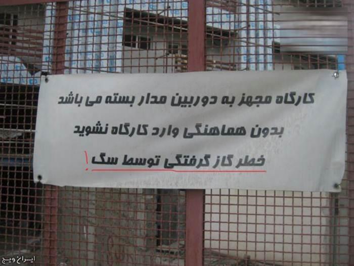 عکس طنز-عکس متن غلط-فقط در ایران