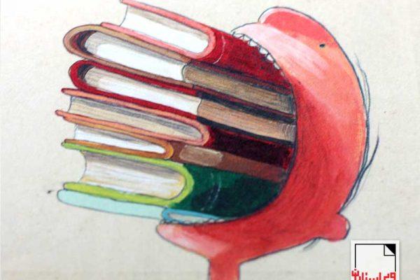 کرم کتاب - خوره کتاب - ویراستاران - گرتهبرداری - bookworm