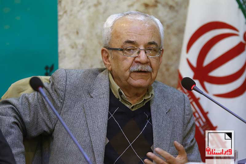 حسین معصومی همدانی - ویراستاران - سفارش ویرایش