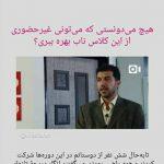 دوره غیرحضوری ویرایش-اینستاگرام فارسی-کلاس ویرایش- ویرایش کتاب