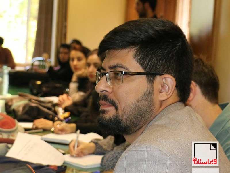 سیدحمید حیدریثانی - «ویراستاران» - مشاور ویرایش - ویراستار حرفهای